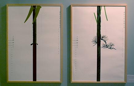 Bienále Brno 2006
