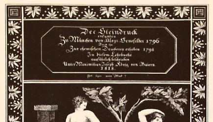 Věnování Senefelderovy Učebnice kamenotisku, komb. litografie, 1818