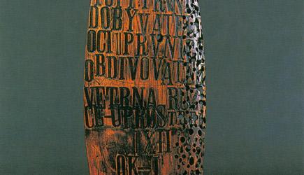 Eduard Ovčáček - OK1 [1966]