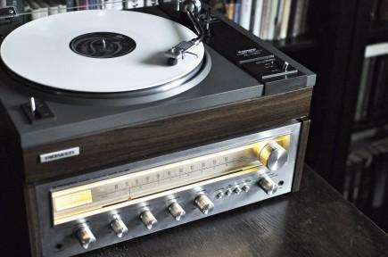 Pioneer PL112 + Receiver SX450