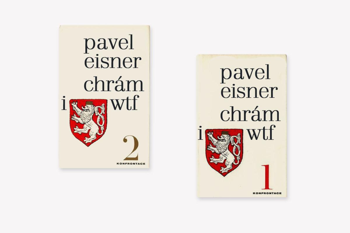 Pavel Eisner — Chrám i WTF